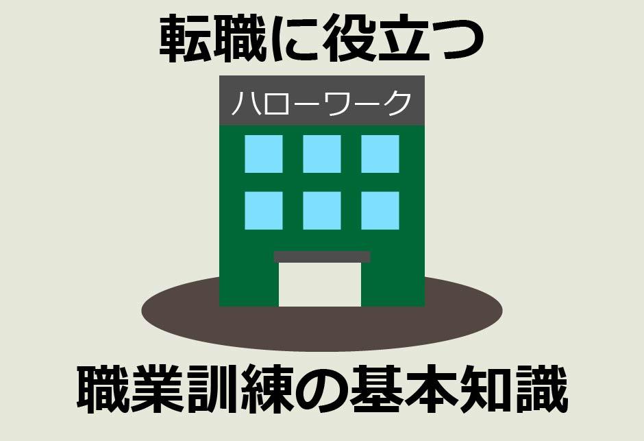 職業 開発 能力 センター 埼玉 県立