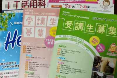 鳥取県でハロートレーニング≫職業訓練校